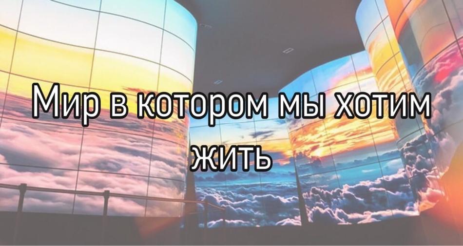 16 дек. 2020г., в 12:00