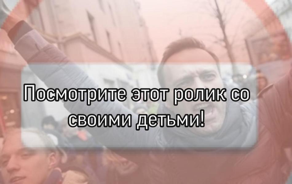 Детские вопросы о Путине  и Навальном
